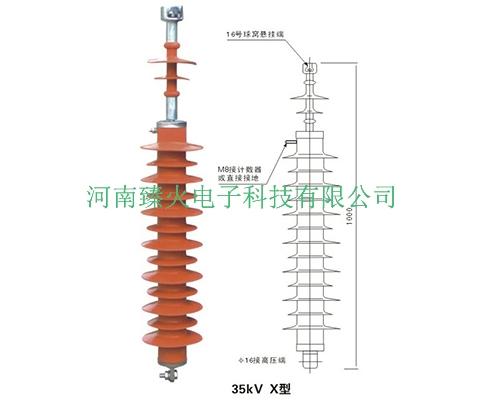 35KV避雷器