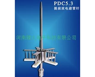 PDC5.3避雷针
