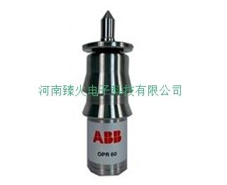 ABB OPR60避雷针